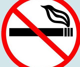 Знак запрета курения установленной формы - 5