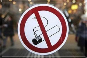 Россияне поддержали новые запреты на курение