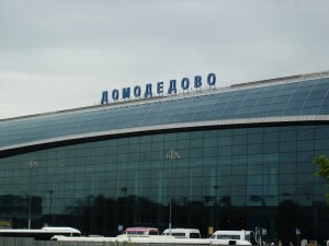 В российских аэропортах могут разрешить курение