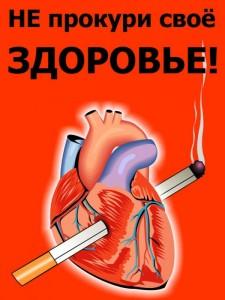 Борьба с курильщиками в Кирове