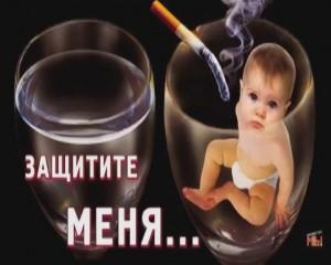 Раннее курение повышает риск ожирения у потомства